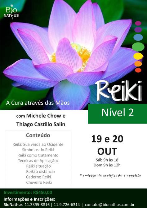 Reiki 2 Out2019